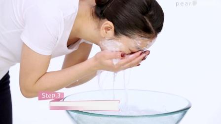 【真珠美学产品使用教程】泡泡洗面奶使用方法