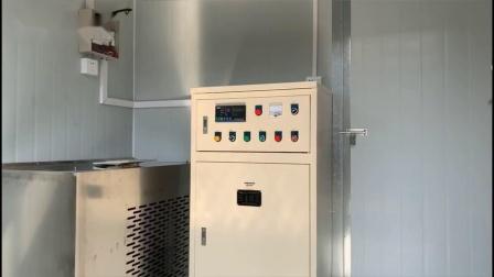 移动养护室超声波雾化型恒温恒湿控制仪