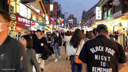 E画良品‖ 漫步夜晚的首尔 弘大区时尚购物街2020.5