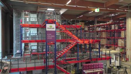 瑞仕格案例——Alnatura, 德国 有机食品零售商