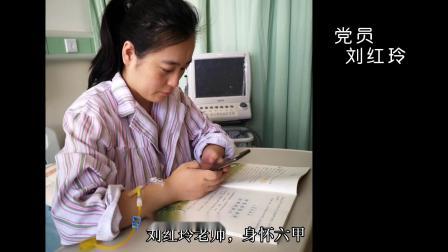 《坚守岗位,守望春天》西岗区兆麟小学党支部.mp4