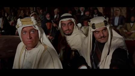 【英国影片:阿拉伯的劳伦斯 Lawrence of Arabia】