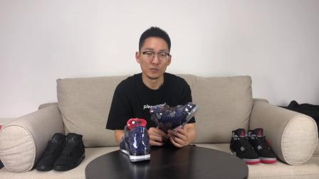 大格球鞋视频--第104期 AJ4 七双(上)