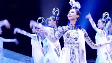 舞蹈 青花瓷韵 广东歌舞剧院