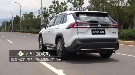 """【《试驾2020款""""广汽丰田-威兰达(双擎)2.5L 四驱豪华版""""》】"""