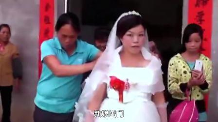 农村结婚 迎亲彩礼多 鸡鸭猪肉几百斤 这才是有面子吗