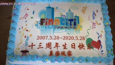 Finnciti 13周岁生日快乐-美国祝福.m4v