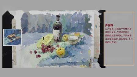 2020福建色彩真题示范丨杭州画室丨杭州大象画室丨暑假美术培训班丨美术 培训班丨美术培训学校丨艺考培训美术