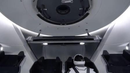 SpaceX舱内航天服一探究竟