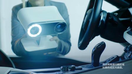 Artec Leo。一款专业智能3D扫描仪,成就新一代用户体验