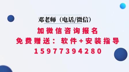桂林平面广告设计培训班_鼎峰设计培训