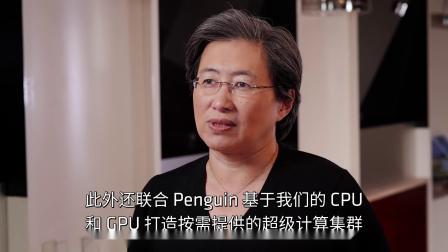 AMD为高校提供超级计算集群资源 助力医学研究