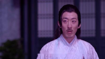 《奇门相术2020》国语中字1080P