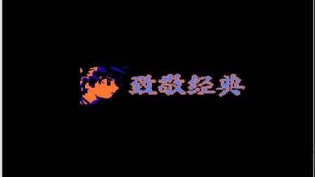 热血格斗致敬经典版(17)
