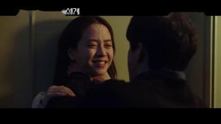 宋智孝领衔诡妹回家《侵入者》终极版预告片