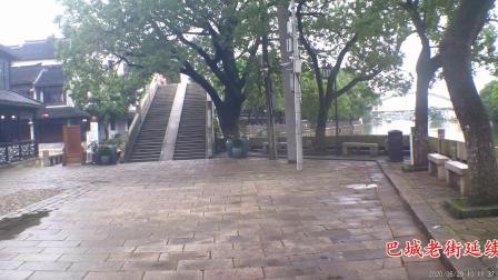 巴城老街-旅游欣赏