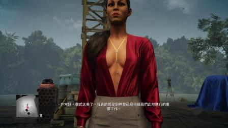 PS4中文杀手2哥伦比亚圣福耳图那三头蛇暗杀当心坠落物无色无味不留痕迹