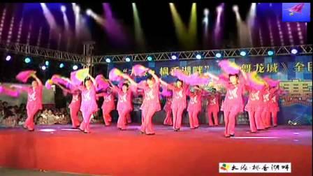 好心情蓝蓝广场舞扇子舞【中国歌最美】演示芦河村舞蹈队