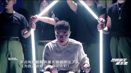上海彩虹室内合唱团 治愈改编 《星星点灯》,又燃又催泪太好哭了!.mp4