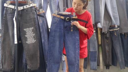 来8服饰720期品牌专柜秋季新款小整单齐码牛仔裤挑款+2元
