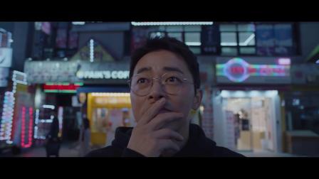 韩剧 | 圭贤 - 不华丽的告白 (Confession Is Not Flashy) @机智的医生生活 OST PART.4