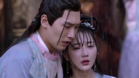《三嫁惹君心》探案版预告 邢昭林肖燕携手谈情说案
