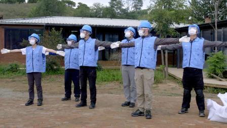 壹基金安全家园课程:34沙袋传递