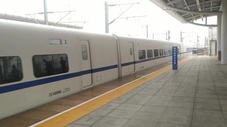 2020年9月15日,D3862次(广州南站-昆明南站)本务中国铁路昆明局集团有限公司昆明车辆段昆明动车运用所CRH2A-4089佛山西站出站