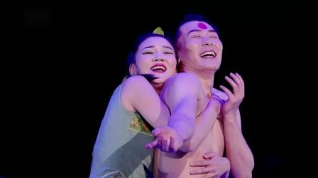壮族舞剧 妈勒访天边片段 荷韵 南宁市艺术剧院有限责任公司 张旭 王雨竹