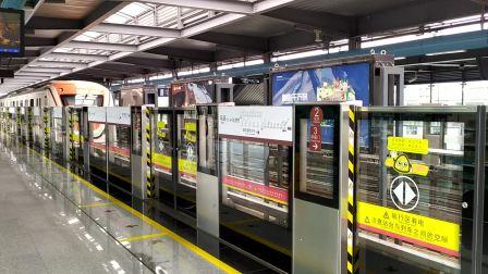 【广州地铁】广州地铁14号线B7型列车14X029-030马沥站通过(快车)