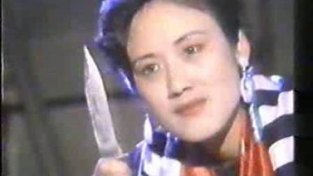 妖艳狠毒女反派boss最后被杀 恶有恶报