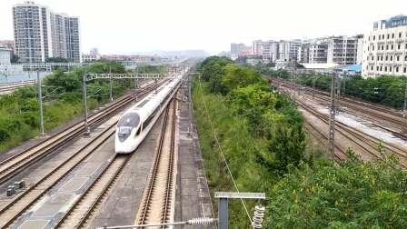 【中国铁路】G71次(北京西站-福田站)本务中国铁路北京局集团有限公司北京动车段北京南动车运用所CR400BF-A-3024广州北站通过