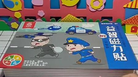 乔治每天都玩这个警察抓小偷拼图,佩奇要带他去跳泥坑,就把乔治拉走了