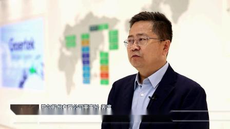 权威访谈@歌尔股份姜滨