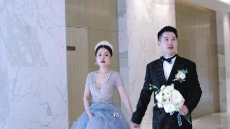 【Firstlook电影工作室】曹君骅&汪钰 婚礼集锦