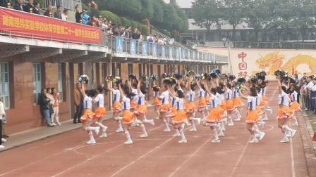 2020年华帅教育集团体育节学生田径运动会