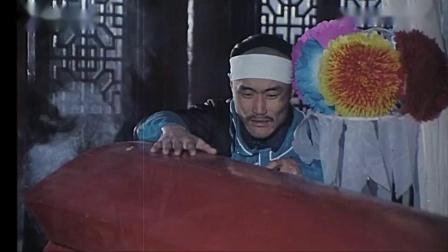 雪山义侠1991