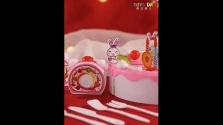 【玩具达人】儿童过家家玩具女孩迷你厨房仿真水果套装生日蛋糕创意拼装3-6岁.