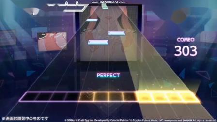 『瘾者之夜城镇乐队』虚拟歌手ver. HARD难度演示视频公开