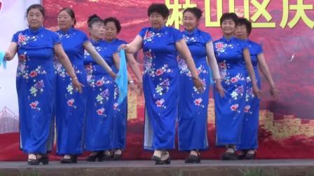 麻山区庆祝建党100周年文艺展演(第二场)走秀《手绢走秀》