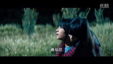 《星空》高清预告片