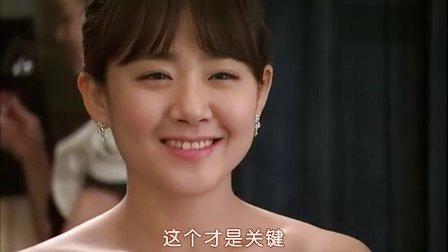 清潭洞爱丽丝第4集[www.500kan.com]