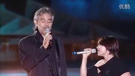 La Voce Del Silenzio寂静之声-Andrea Bocelli
