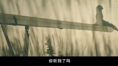 堵车 2011(预告片)