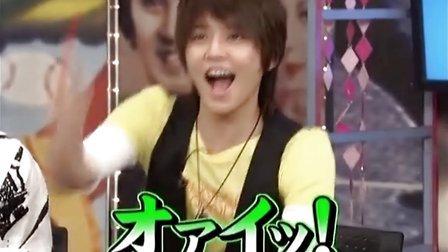 Utaban_2008.04.28『宇多田ヒカル.News』