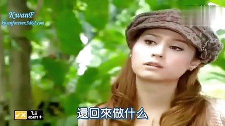[KwanF中文网][逃嫁公主][16][中文字幕]