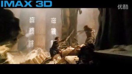 诸神之怒中文IMAX宣传片