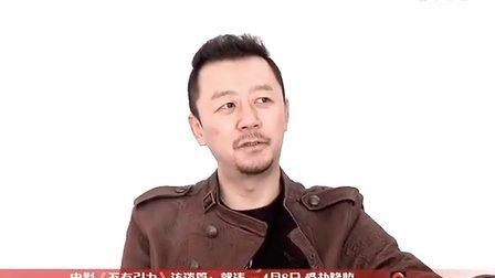 电影《万有引力》访谈篇:郭涛