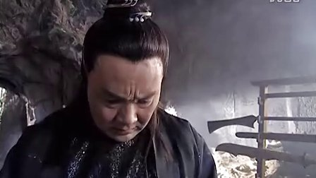 《小鱼儿与花无缺》阉狗刘喜之死,被炸飞了