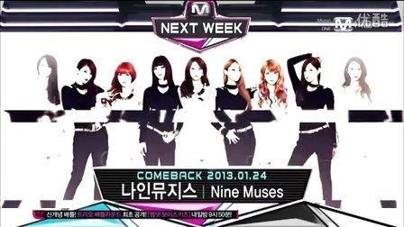 《Dolls》回归预告 M Countdown.130117. Nine Muses